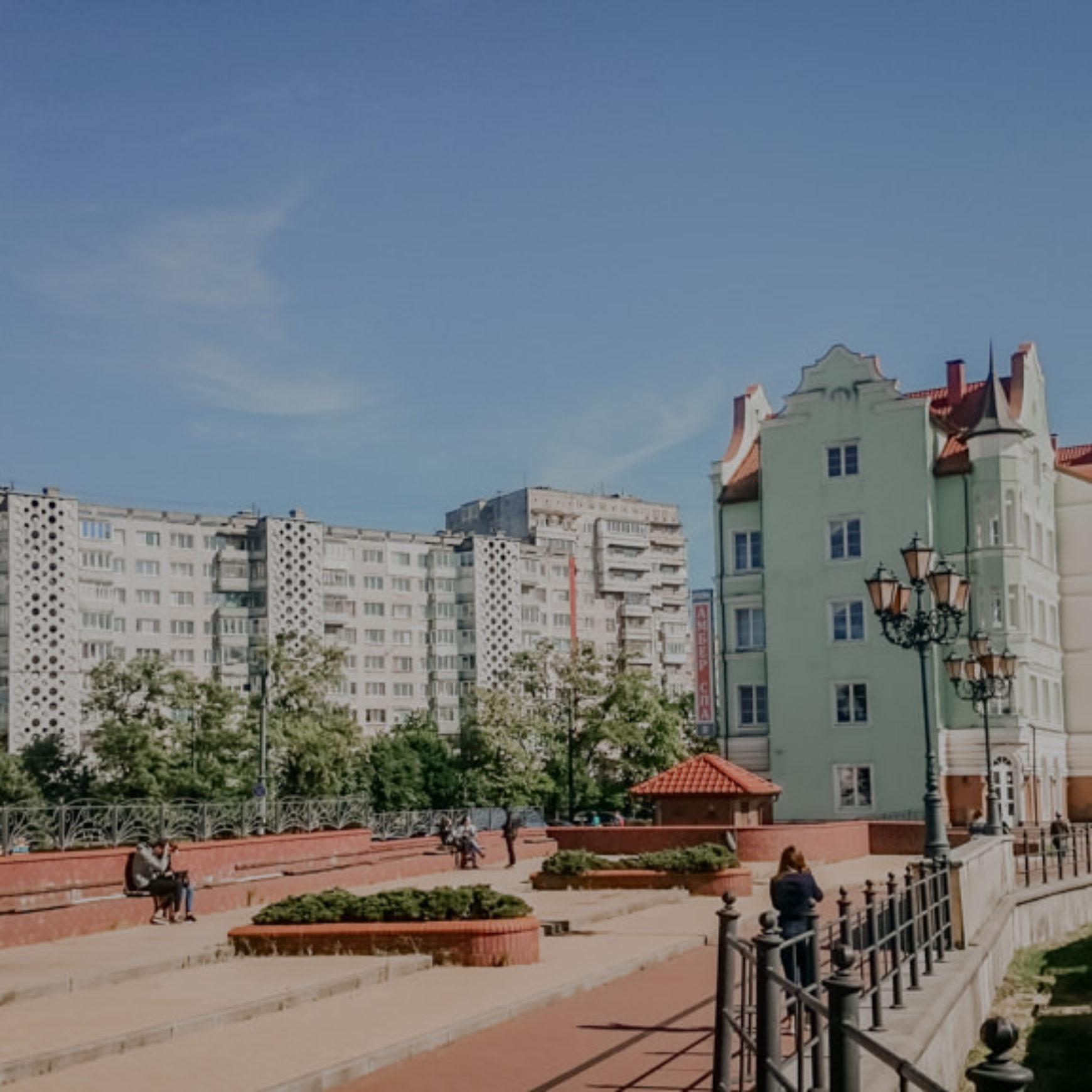 Event firmowo-szkoleniowy z objazdówką w Kaliningradzie